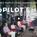 Selbstfahrende Stühle in Restaurants einsetzbar?